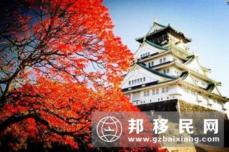 如何移民日本?三种主要方式优劣简析