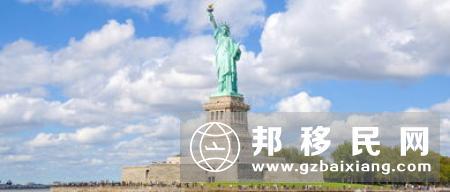 亚洲非法移民:移民局无意中批准了?劳务公司掉包?