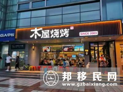 端午节将至 美国华人店铺粽子不涨价