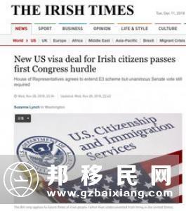 """因为新签了个协议,爱尔兰移民成""""新宠""""?"""