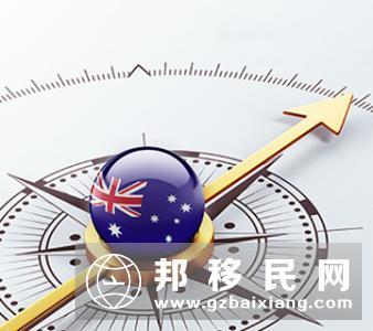澳洲移民最新政策——单身狗的春天啦!