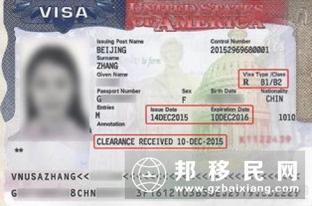 """限制中国留学生签证 反映美国""""被追赶焦虑"""""""