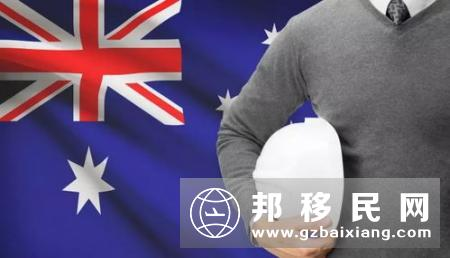 澳大利亚技术移民签证框架最新变化