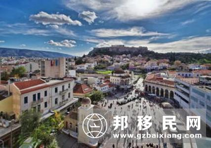 移民希腊在雅典买房三个区域选哪个好?