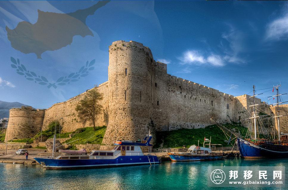 塞浦路斯移民入境攻略